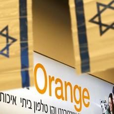 شركة أورانج احدى أكبر الشركات الداعمة لإسرائيل