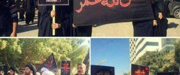 الشيعة يخرجون في مظاهرات ضد الفاروق عمر بن الخطاب رضي الله عنه في كربلاء قبل أيام