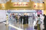 بعد نجاح القطاع الصناعي نتيجة الحصار، صنع في قطر ينتقل إلى سلطنة عمان.. سلم على المراعي
