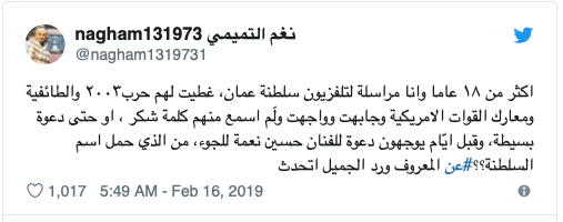Screen Shot 2019 02 19 at 11.26.00 PM