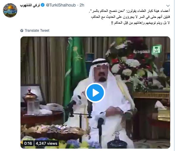 Screen Shot 2019 04 25 at 9.38.43 AM