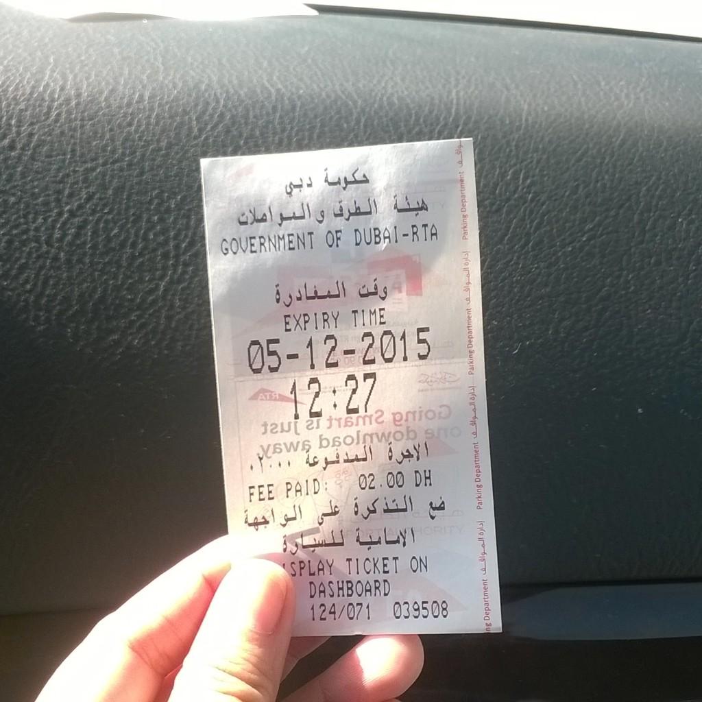 rta parking ticket