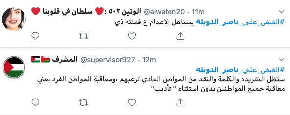 Screen Shot 2019 06 29 at 9.51.31 PM