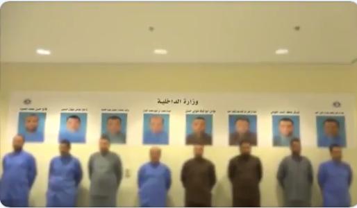 بالفيديو : وزارة الداخلية الكويتية تلقي القبض على  خلية إرهابية  مصرية في الكويت   وطن الدبور