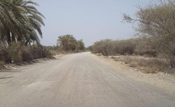 طريق1