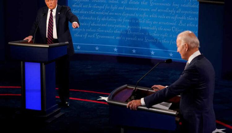 المناظرة الرئاسية
