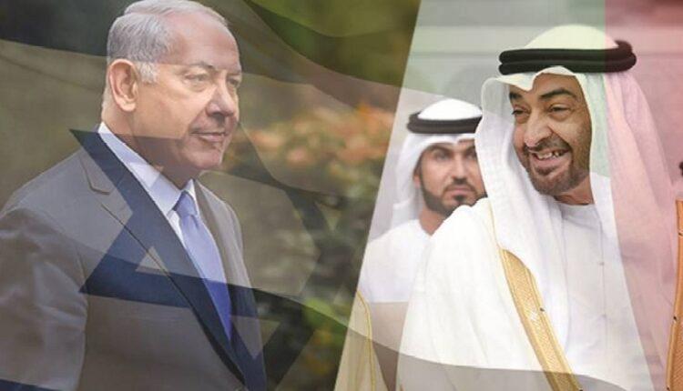 الإمارات أصبحت مستعمرة إسرائيلية