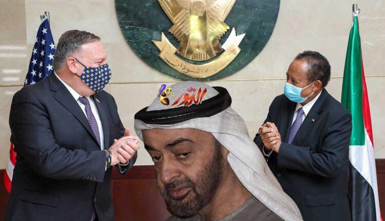 شيطان العرب يدفع و الإحتلال يطبع