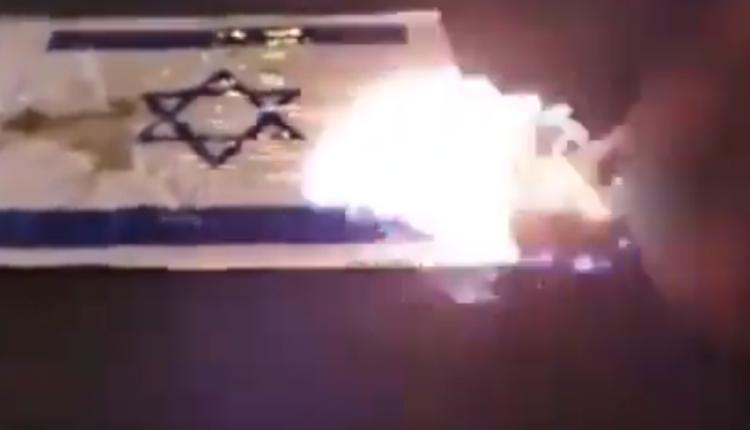 حرق العلم الإسرائيلي في البحرين