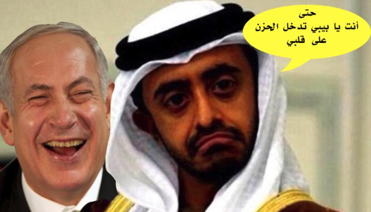 نتنياهو يصدم الإمارات و البحرين قبل ساعات من توقيع إتفاق التطبيع