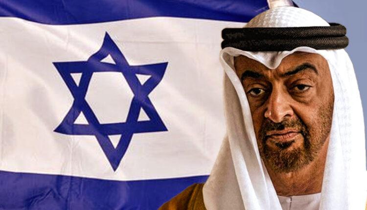 شيطان العرب