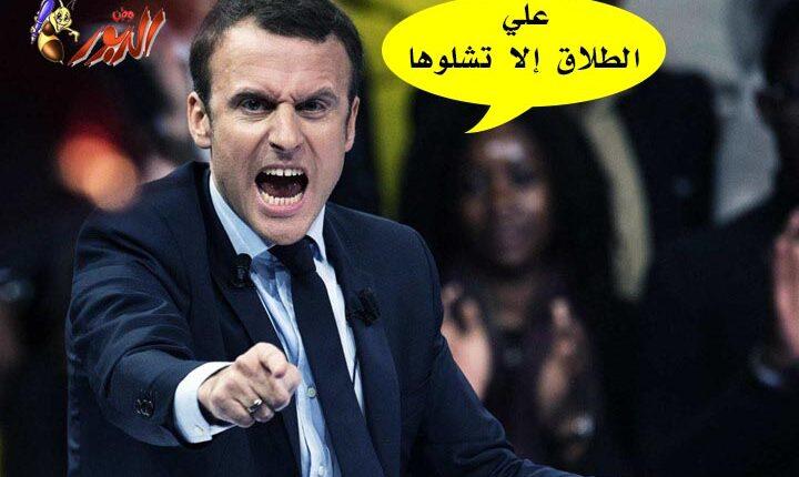 الرئيس الفرنسي غضب لتصرف مطعم بالكويت معه