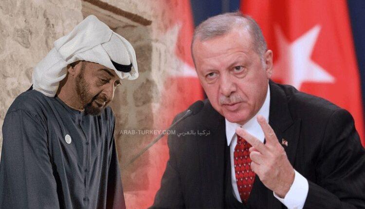 مقاطعة البضائع التركية