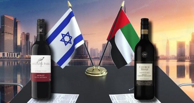 نبيذ مستوطنات إسرائيلية