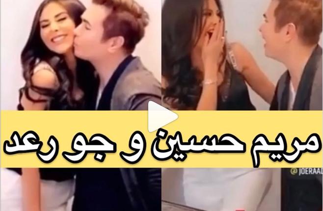 مريم حسين باحضان شاب لبناني