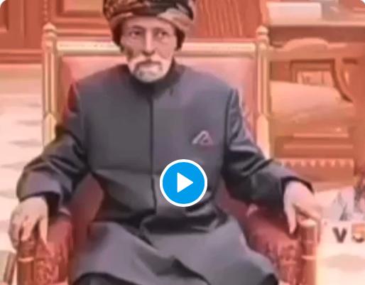 السلطان الراحل قابوس بن سعيد رحمه الله في آخر ظهور له