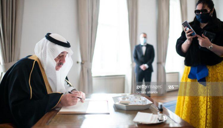 زوجة السفير السعودي
