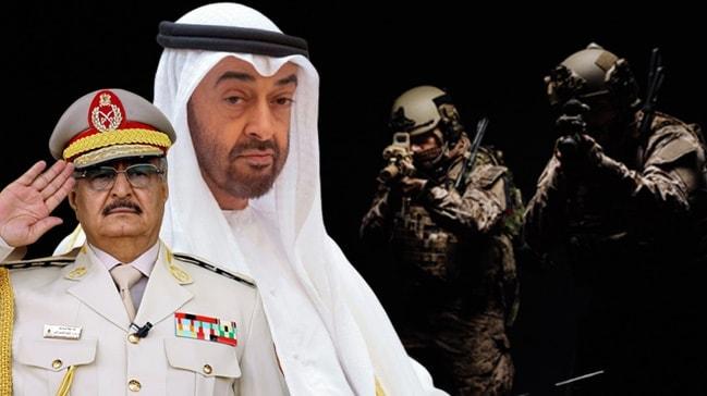 عصابة الإمارات للقرصنة