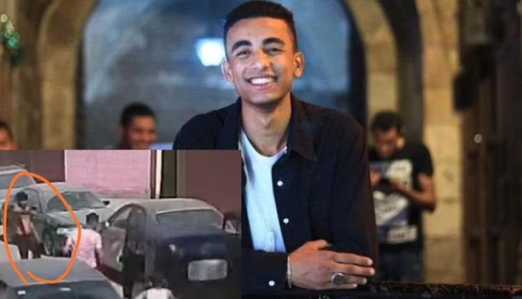 الرواية الحقيقية لمقتل الطالب المصري محمد عادل