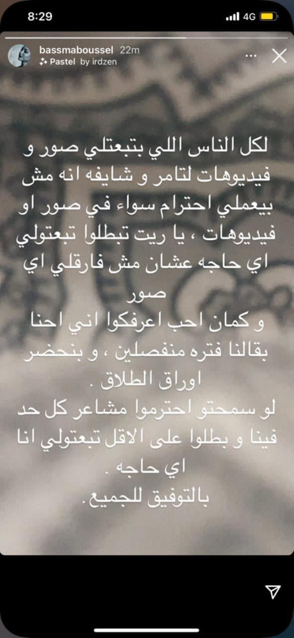 WhatsApp Image 2020 11 13 at 8.30.45 PM 591x675 1