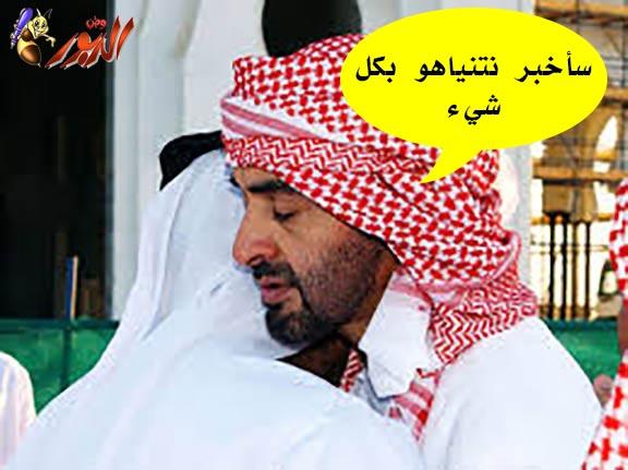 السعودية تمنع السفر