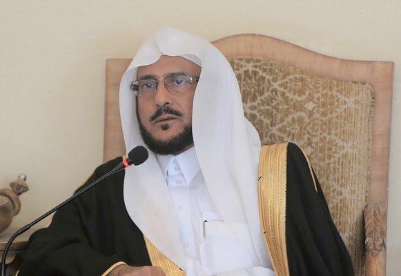 وزير المؤخرات عبد اللطيف آل الشيخ