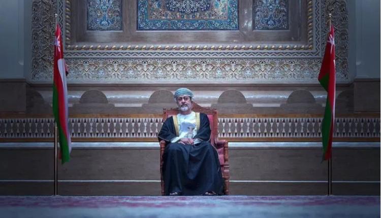 ماذا قدم السلطان هيثم بن طارق لسلطنة عمان في عامه الاول