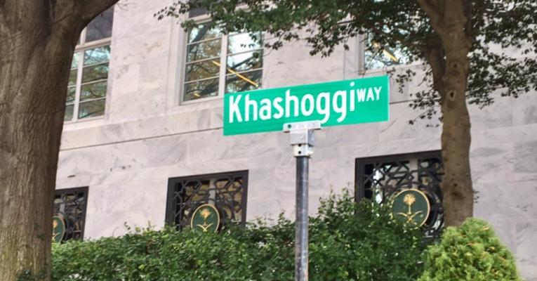 إطلاق اسم جمال خاشقجي على شارع السفارة السعودية في العاصمة الأمريكية واشنطن | وطن الدبور