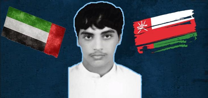 الإفراج عن المعتقل العماني في سجون الإمارات عبد الله الشامسي