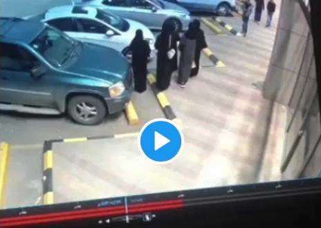 تحرش في حفر الباطن في السعودية الجديدة وفي وضح النهار