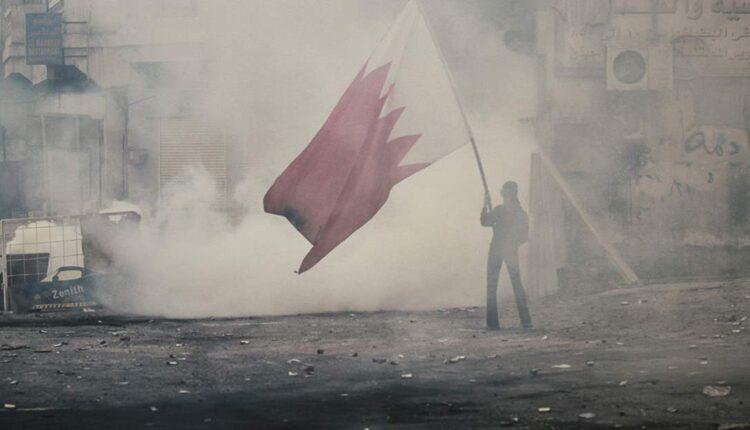 القمع في البحرين من بعد 10 سنوات على الثورة