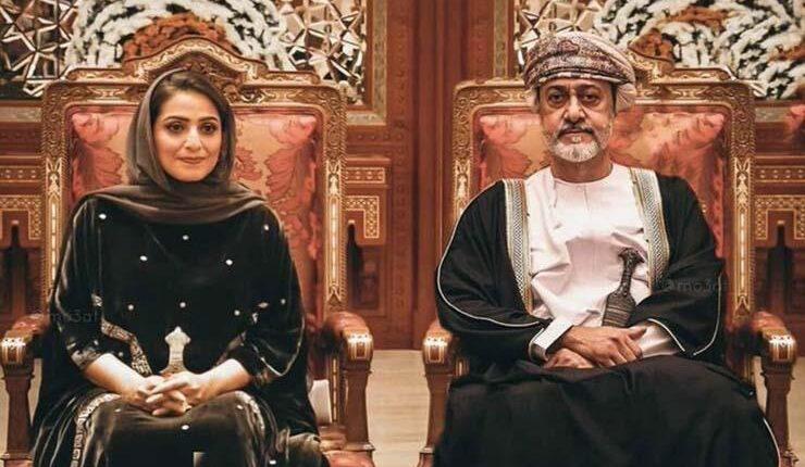 السيدة الجليلة و السلطان هيثم بن طارق