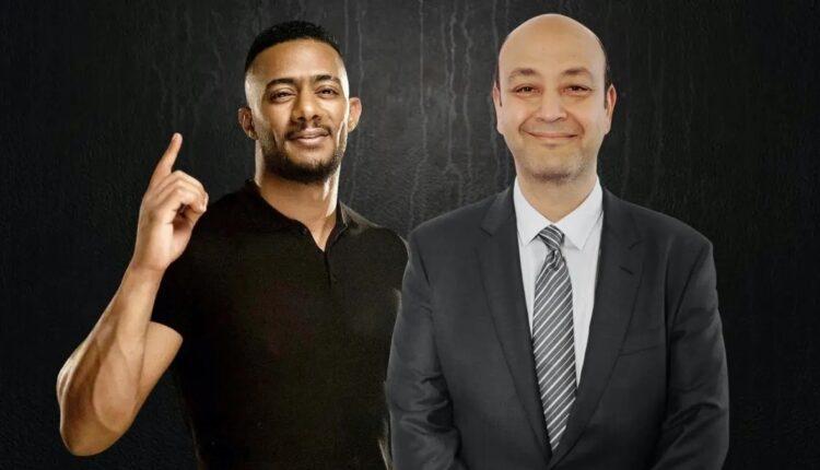 عمرو أديب و محمد رمضان ووصلة ردح