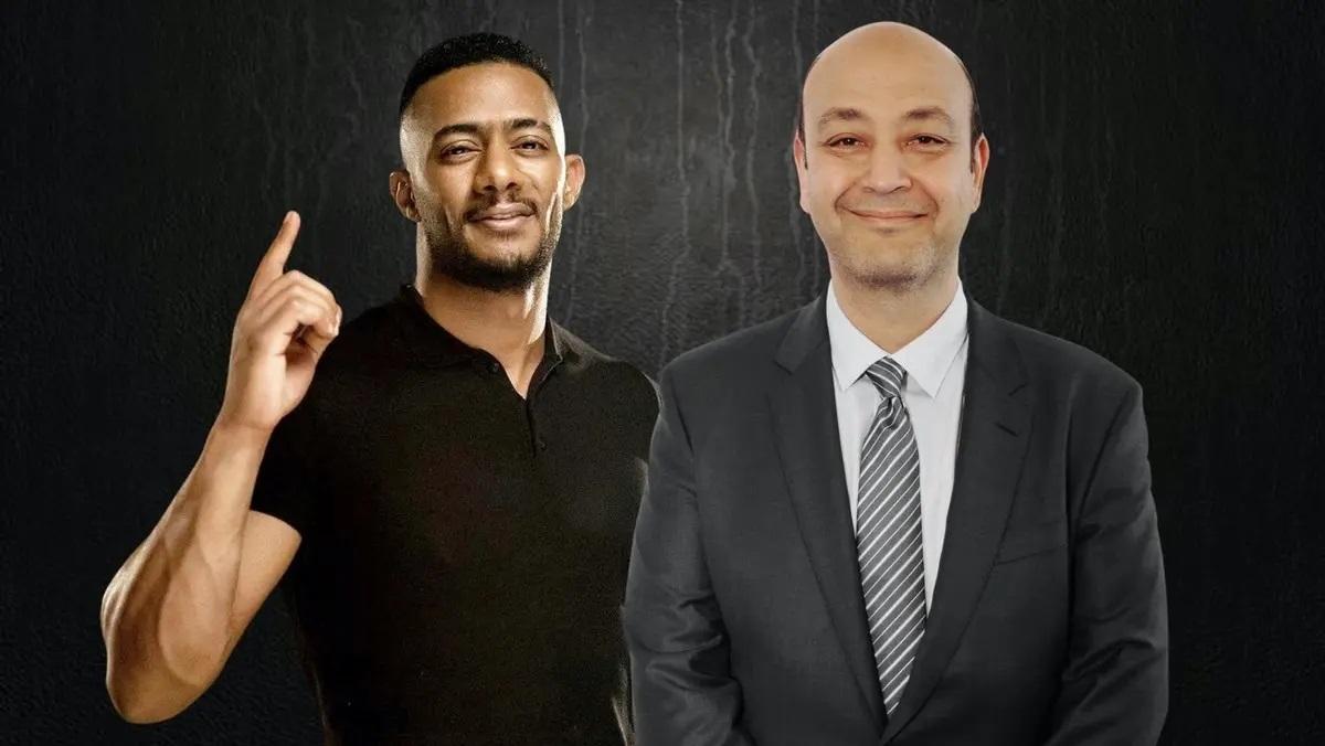 عمرو أديب ومحمد رمضان ووصلة رضا
