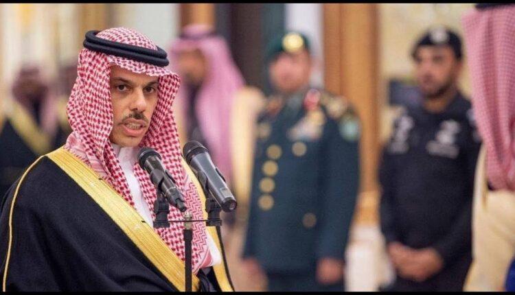 وزير خارجية السعودية