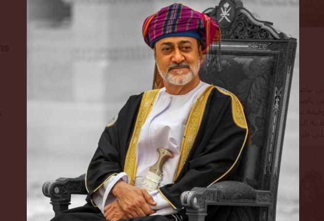 السلطان هيثم بن طارق يحل مشكلة البطالة في سلطنة عمان.  على