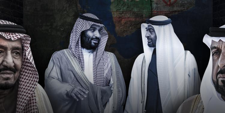 الإمارات تشيطن السعودية