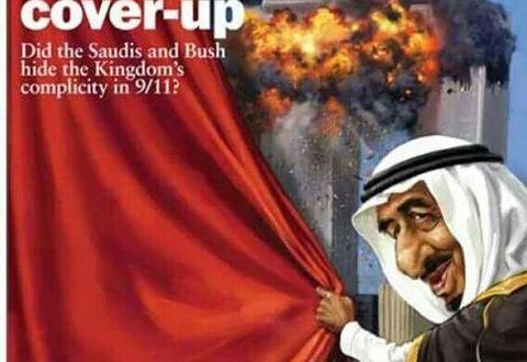 ملفات 11 سبتمبر والسعودية