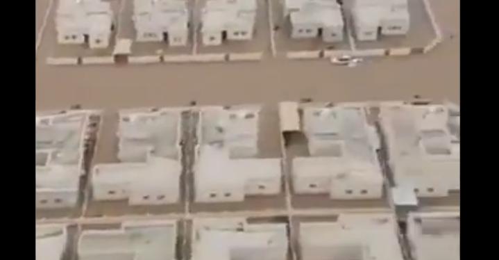 إعصار شاهين